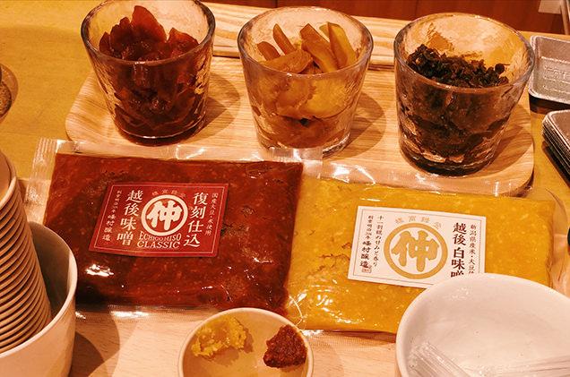試食用の味噌