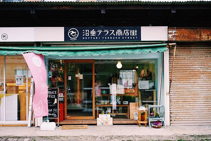 「日常が輝くほどうまい味噌」と出会う旅。注目の新潟・沼垂エリアで醸され町歩き