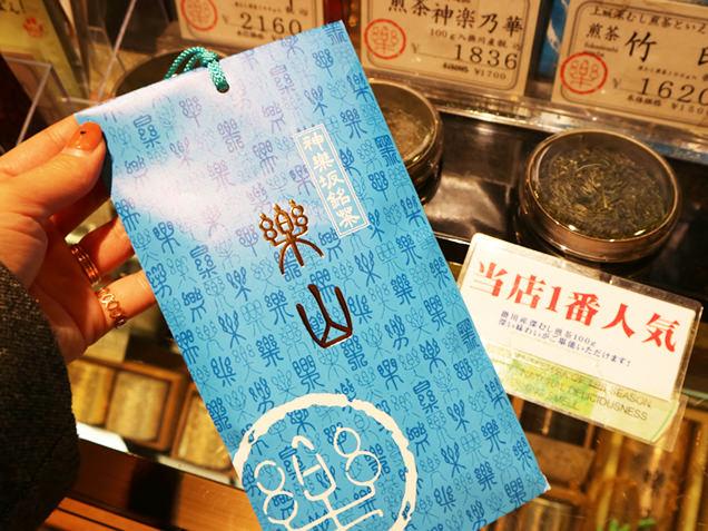 新茶 深むし煎茶 竹印100g袋 掛川産