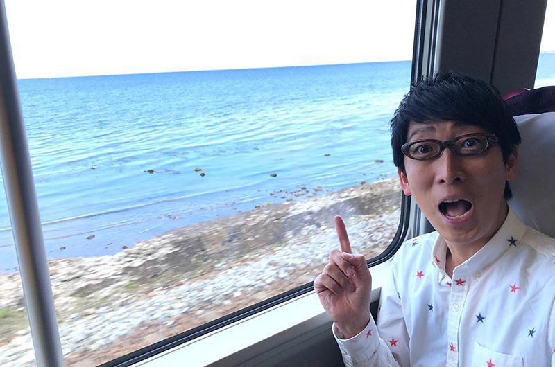 森駅近くから、海をたっぷり楽しめます!