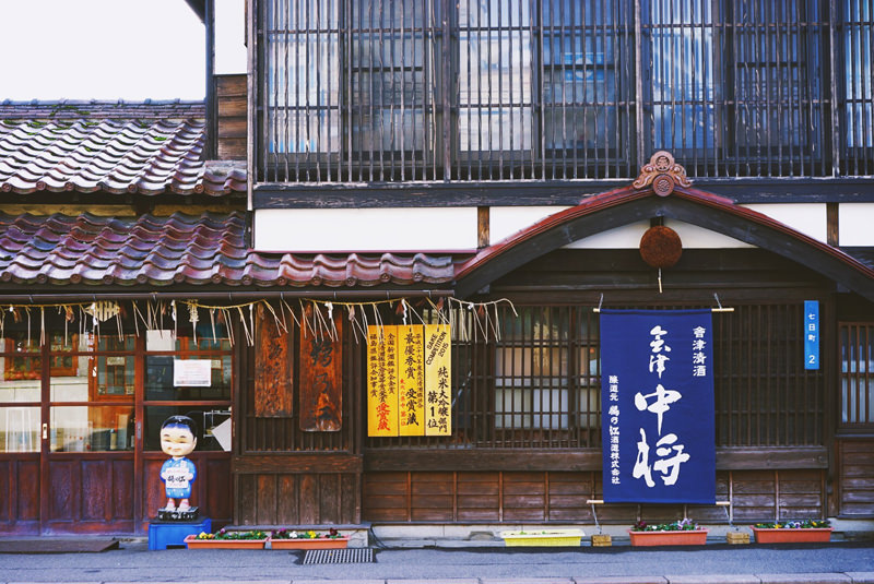 情緒がある通りを歩き、会津の歴史に触れましょう