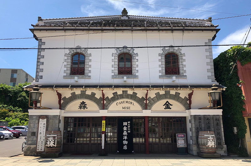 旧金森洋物店