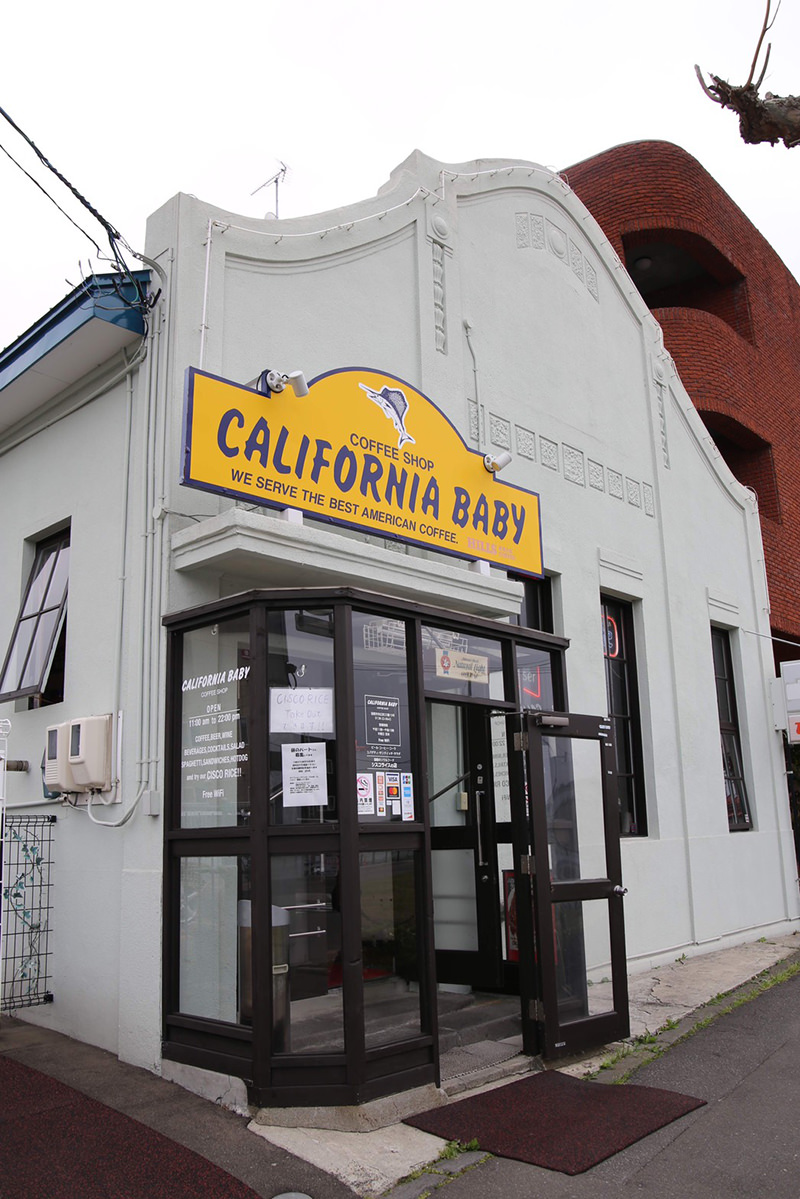 カリフォルニアベイビー