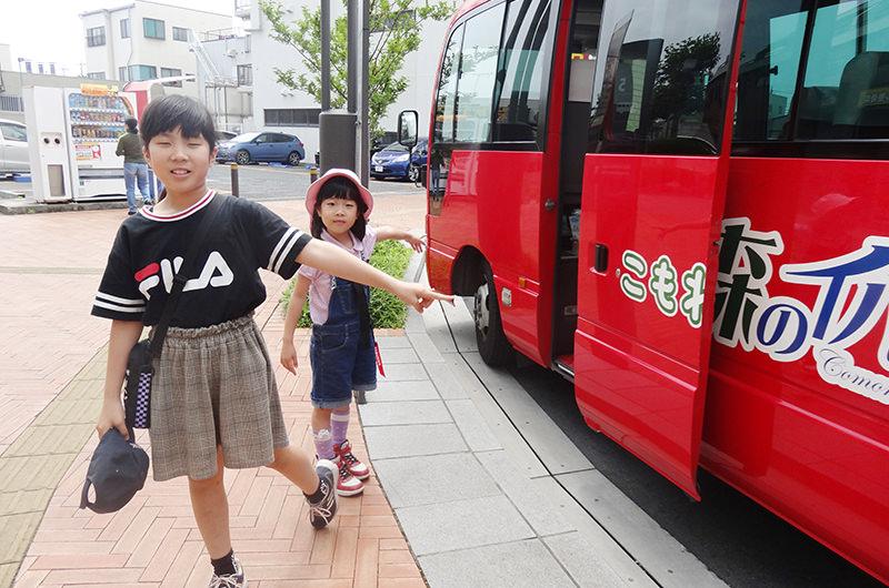 こもれび森のイバライド 行き無料送迎バス
