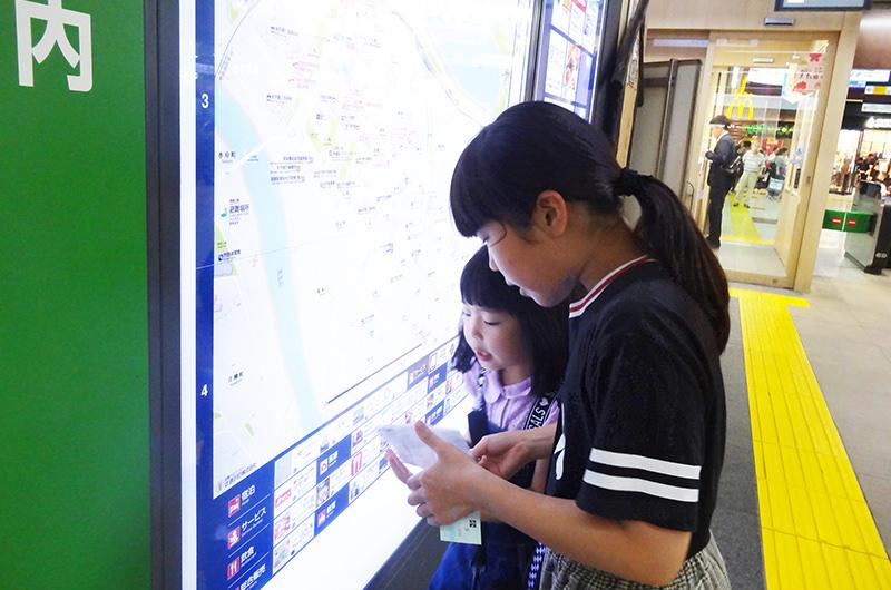 水戸駅で地図をチェック