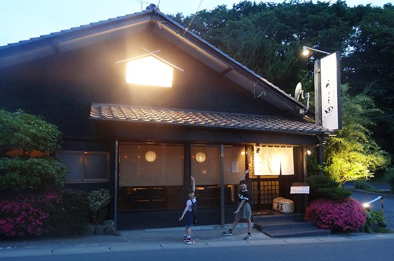 囲炉裏焼と蕎麦の店「うえ田」