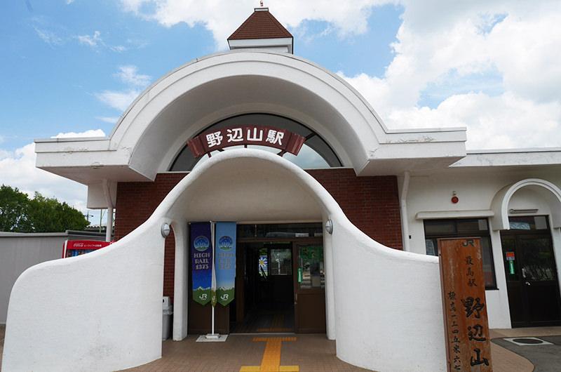 野辺山駅駅舎