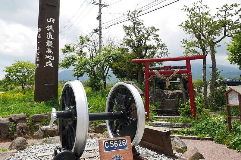 鉄道最高地点神社