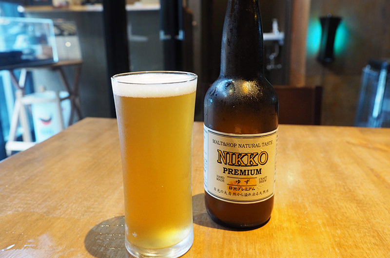 日光プレミアム柚子ビール