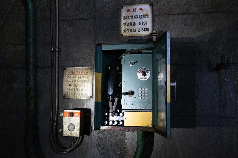 非常用の電話機