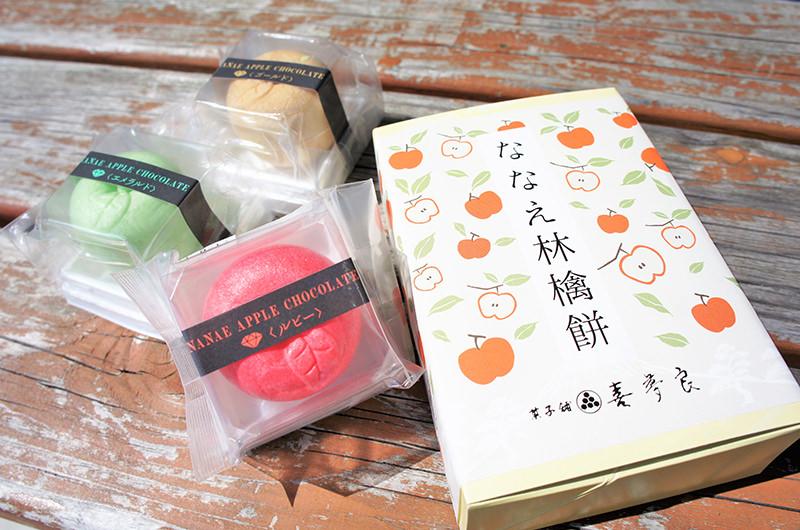 「七飯アップルチョコレート」と「ななえ林檎餅」