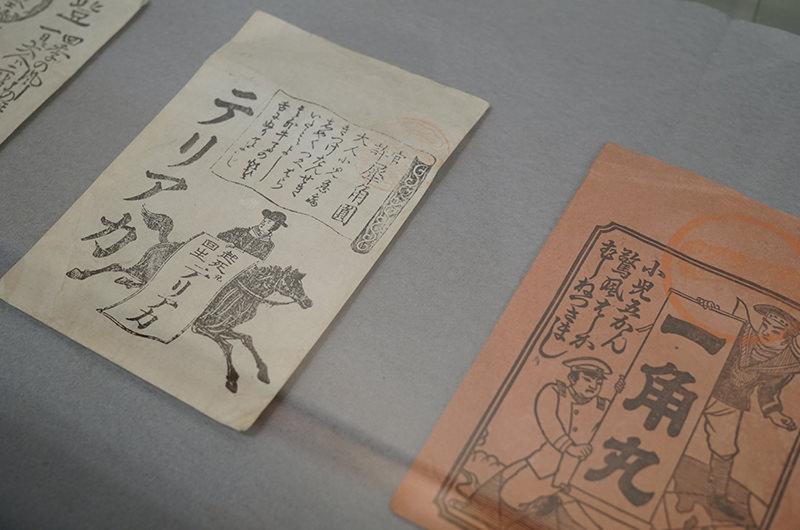 古い薬の包装紙