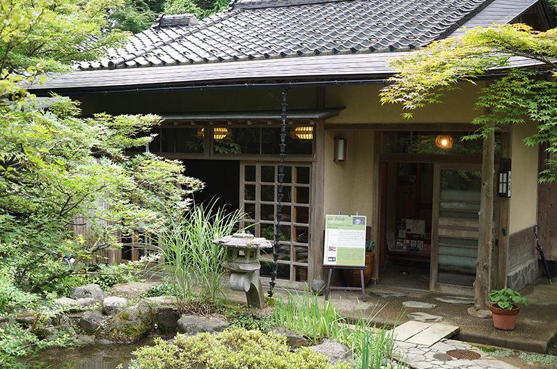 茶室 円山庵