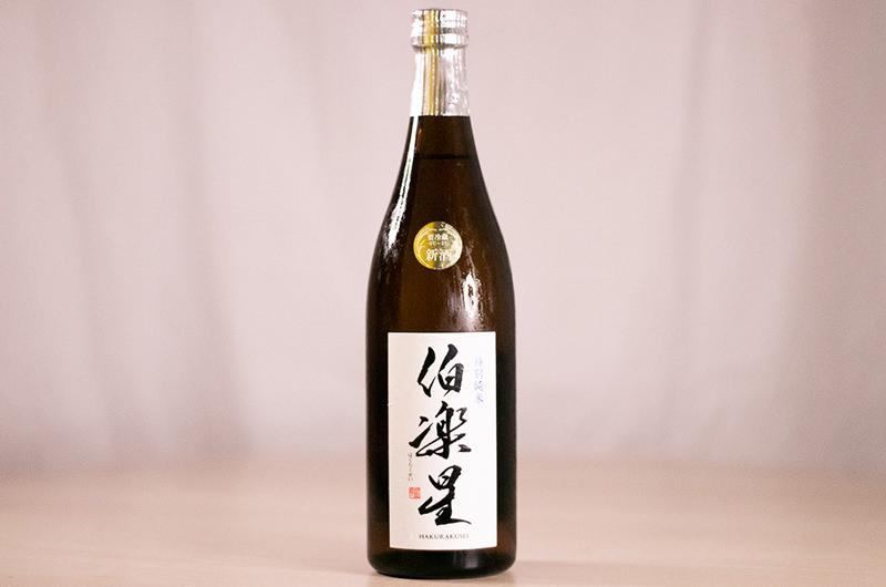 伯楽星 特別純米(宮城県 新澤醸造店)