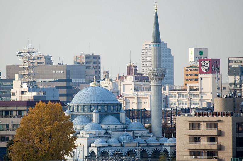 東京ジャーミイ・トルコ文化センター(写真提供:東京ジャーミイ・トルコ文化センター)