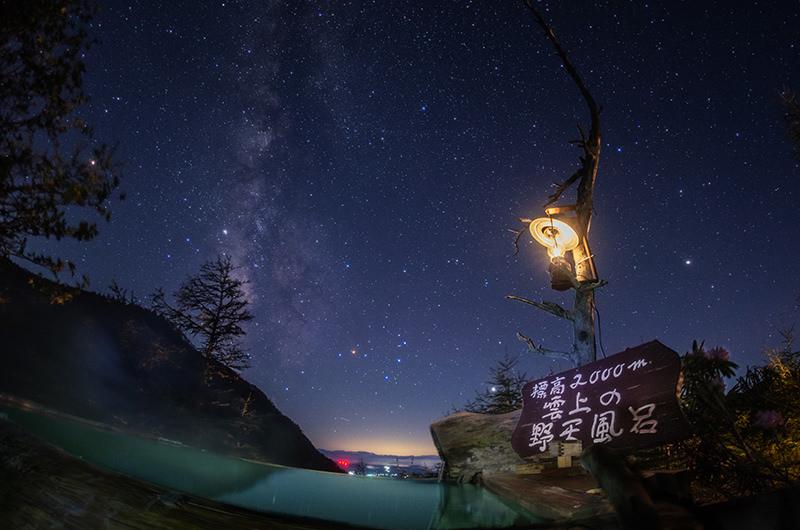 高峰温泉 ランプの宿: