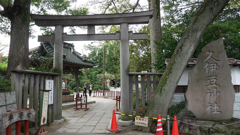 越谷・久伊豆神社