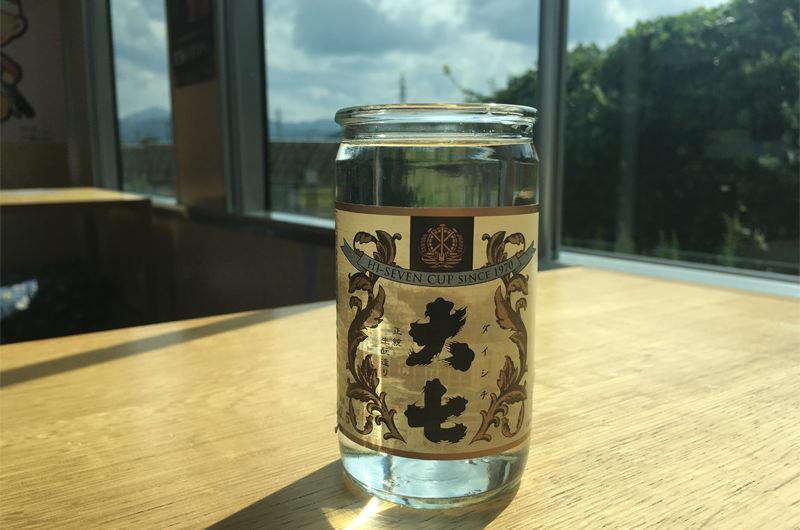 大七のカップ酒