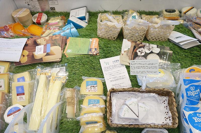 北海道の新鮮素材でできたチーズ