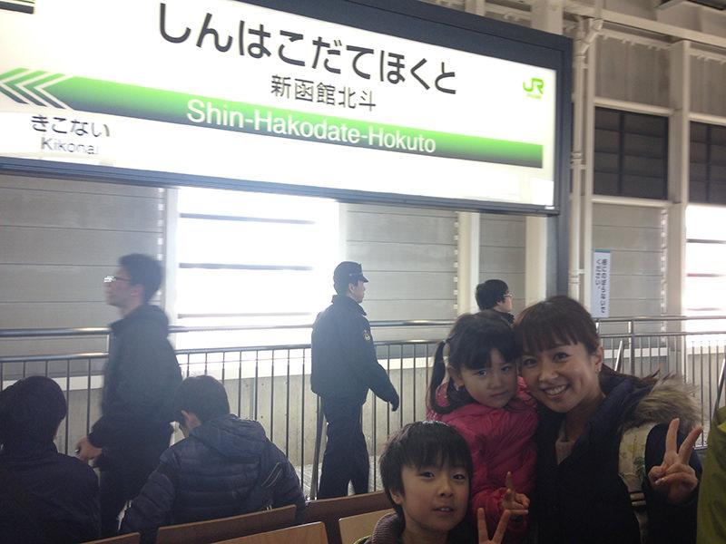 一番列車で新函館北斗へ