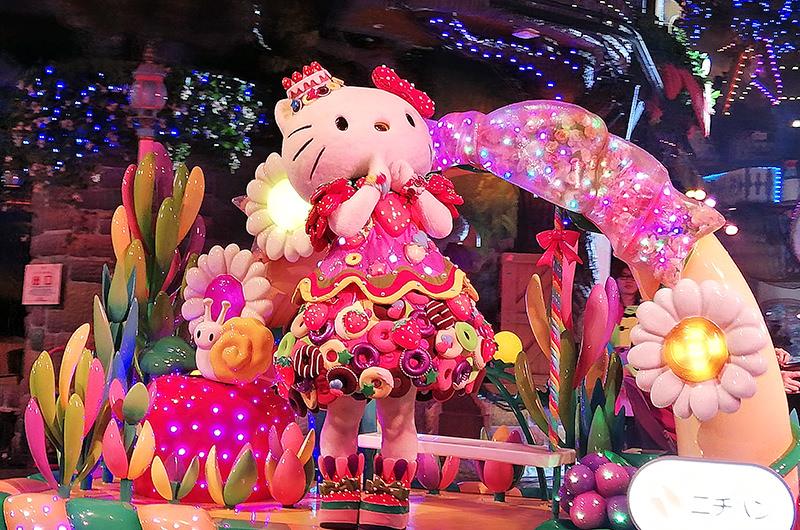 Miracle Gift Parade