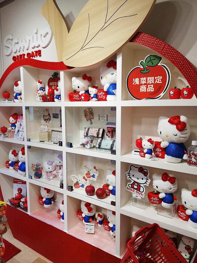 Sanrio Gift Gate浅草店
