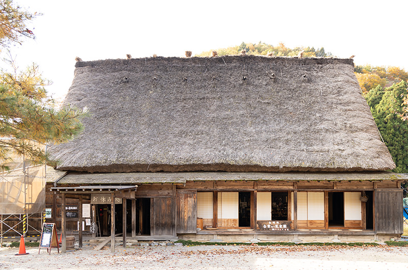 旧中野長治郎家住宅