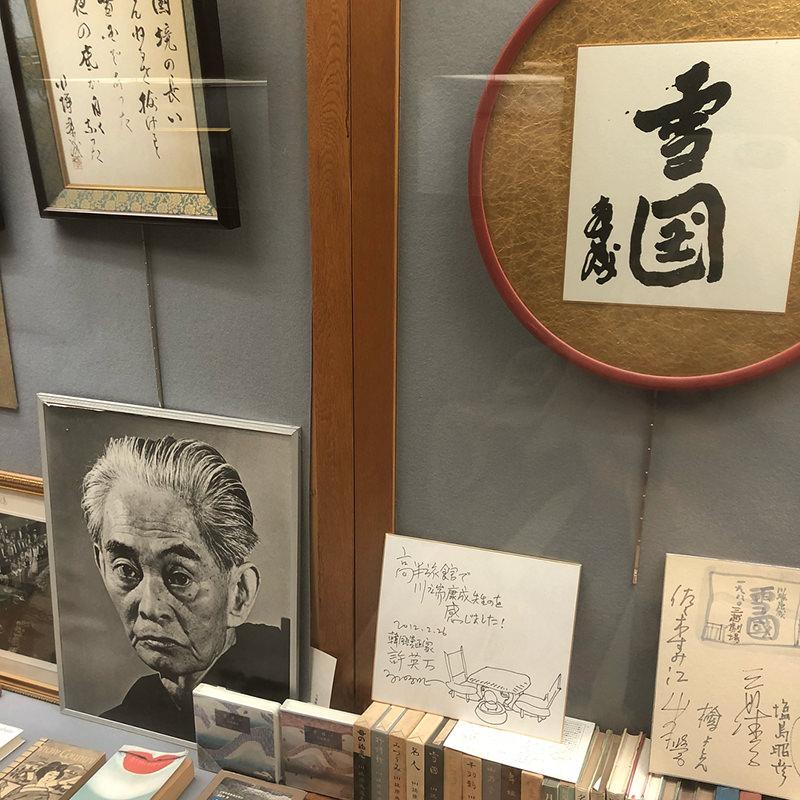saeko takeda(terao)様