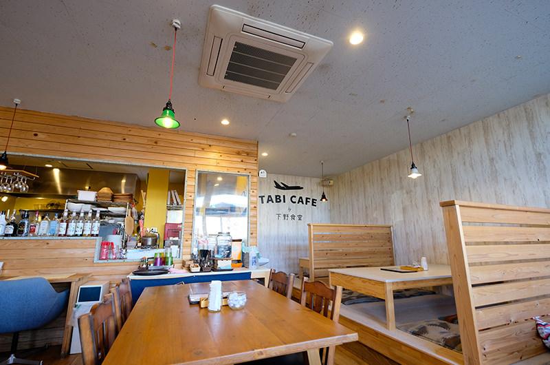 TABI CAFE