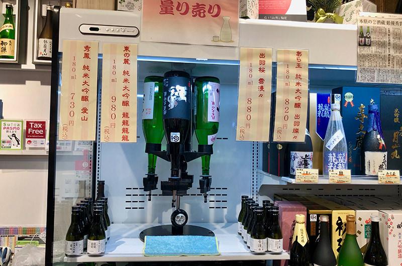 日本酒の量り売り