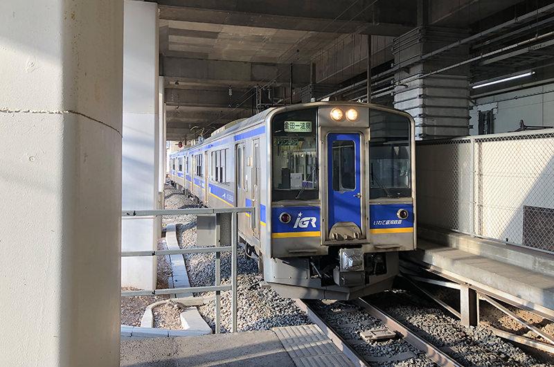 "IGRいわて銀河鉄道"""