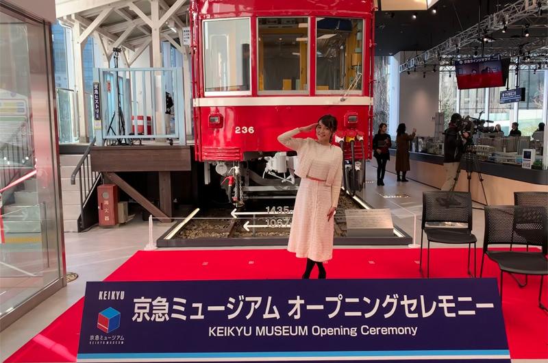 京急ミュージアム オープニングセレモニーでの久野さん
