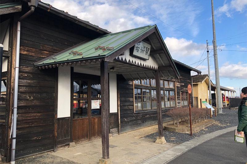 旧若柳駅の駅舎