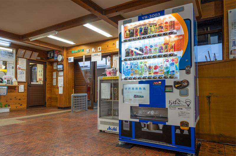 青の自販機