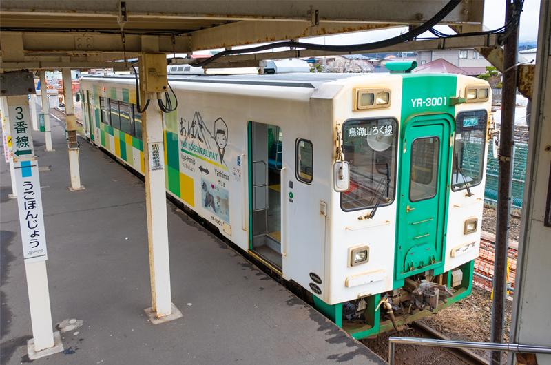 YR3001車両