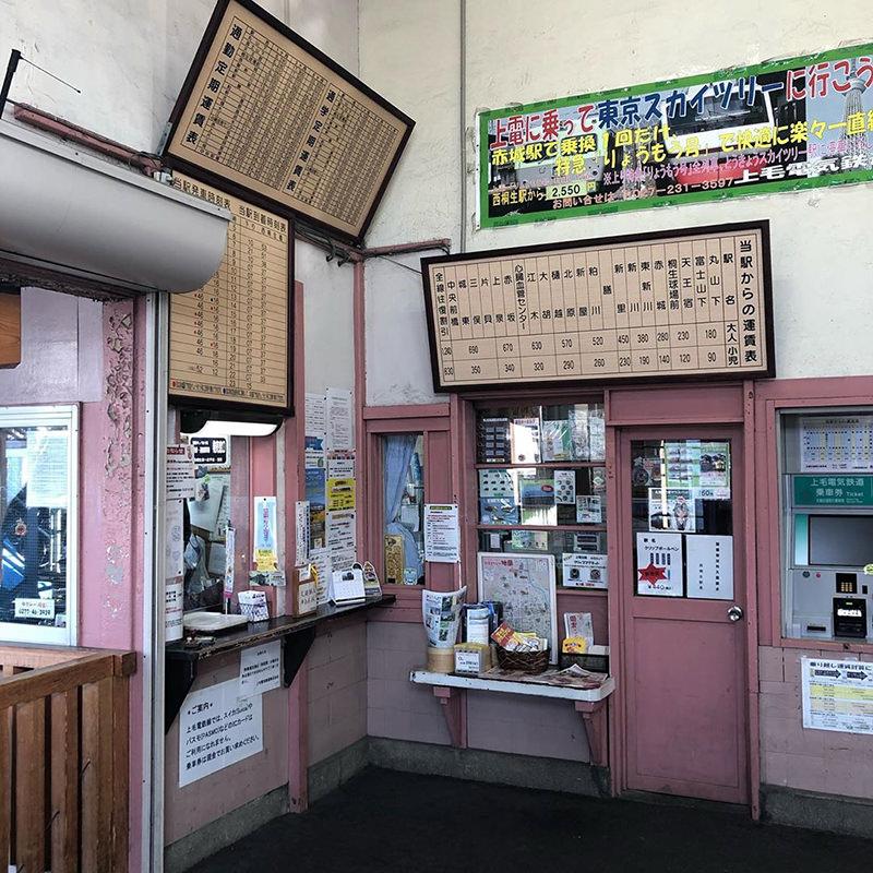 西桐生駅の待合室