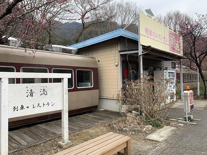 列車のレストラン清流