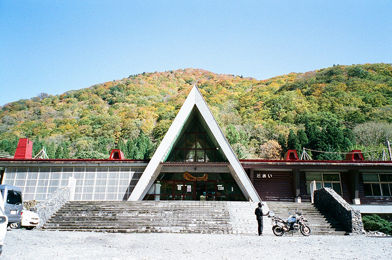 土合駅の駅舎