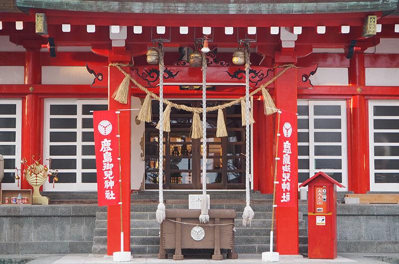 鹿島御児神社