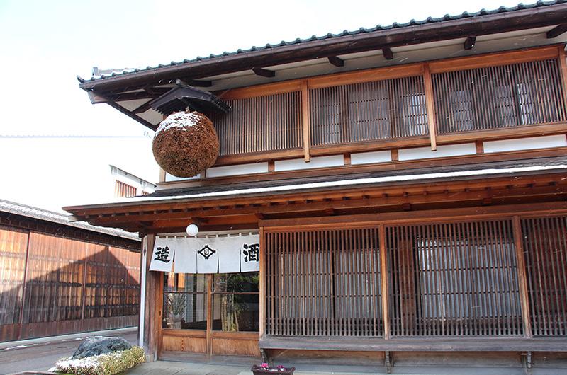 桝田酒造店