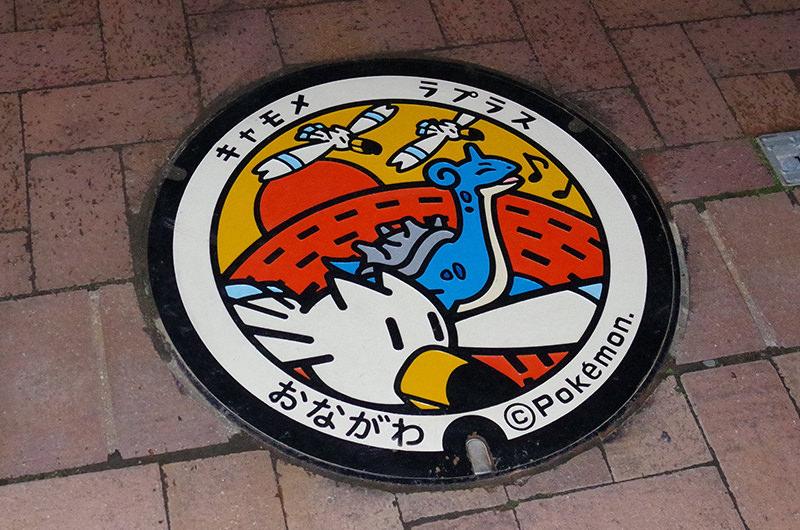 ポケふた(ラプラス&キャモメ)