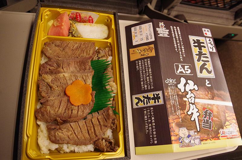 炙り牛たんとA5仙台牛弁当