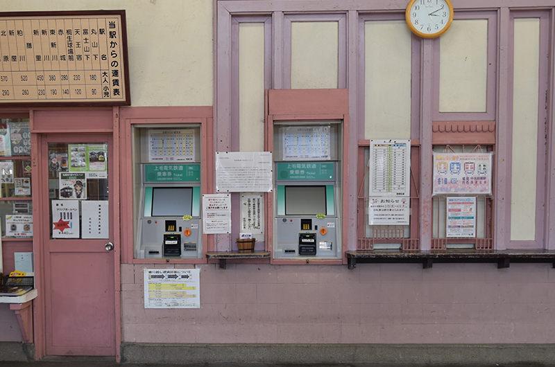上毛電気鉄道西桐生駅