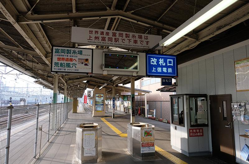 上信電鉄高崎駅の改札口