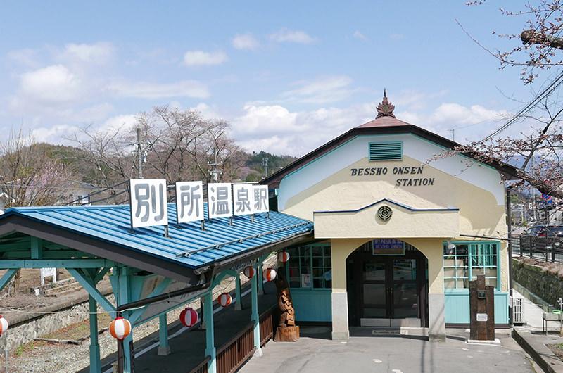 別所温泉駅 駅舎