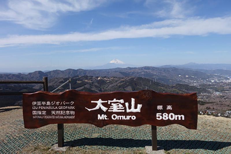 大室山の山頂