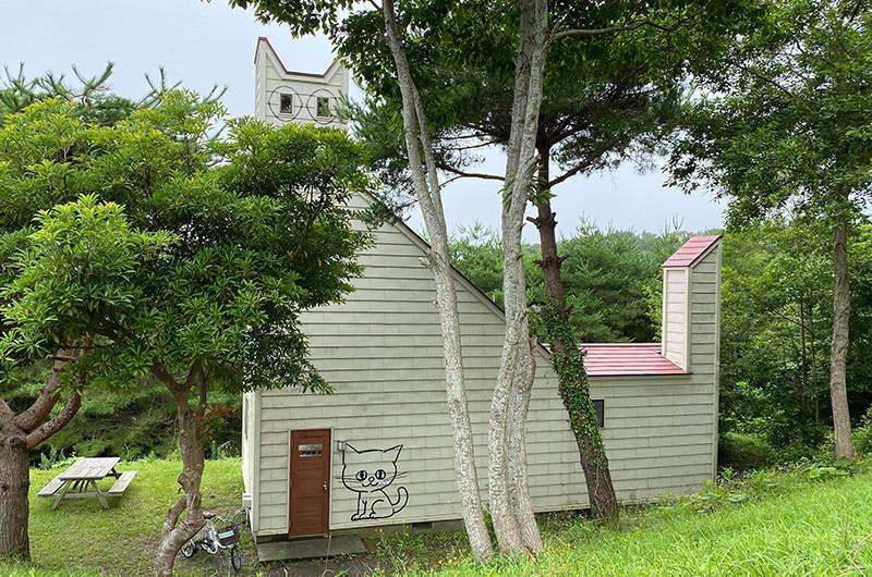 マンガアイランド