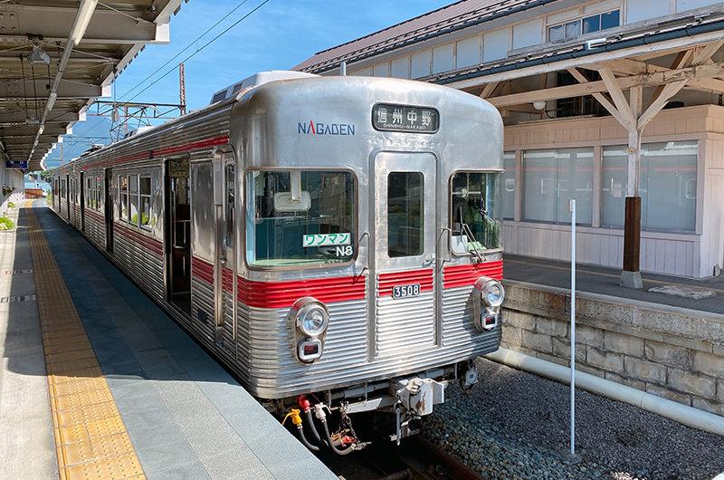 長野電鉄 信州中野駅