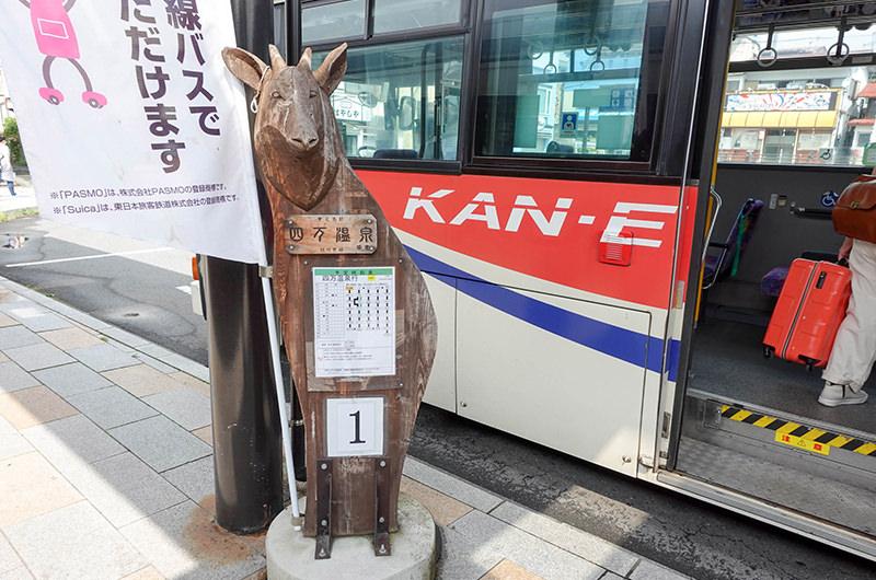 中之条駅バス停