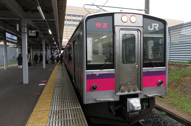 奥羽本線弘前駅